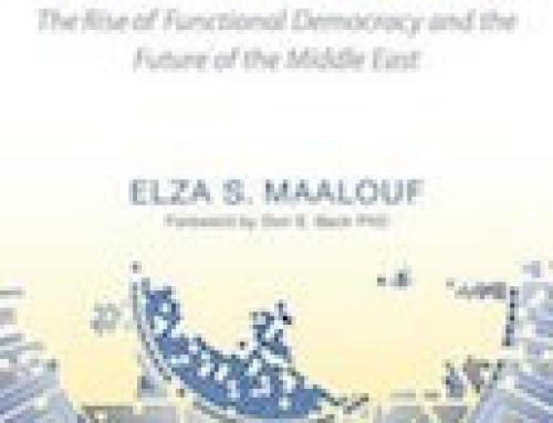 Emerge! – Elza S. Maalouf
